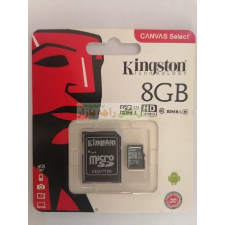 Kingston SD Memory Card 32GB