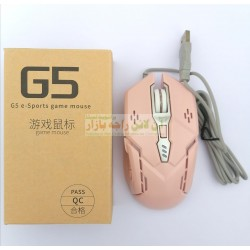 G-5 Soft Click Sports Gaming Mouse