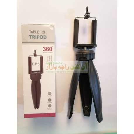 Strong Table Top Tripod 360 For Mobiles EP-5