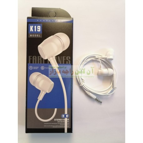 Pure Sound Extra Bass Stereo Hands Free K-19