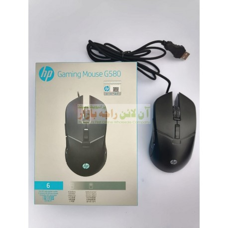 HP Soft Click Gaming Mouse G-580