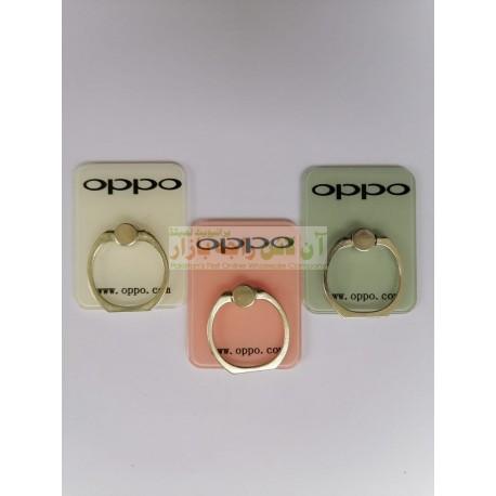 Graceful Oppo Back Ring Clip for Mobile