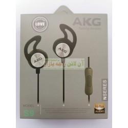 AKG Innovative Design Pure Voice Extra Bass Hands Free S9