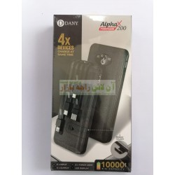 Dany Alpha X-200 Power Bank 1000mah with 3 Built-in Cables & Stand
