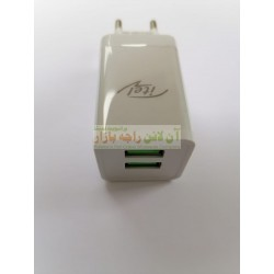 itell Dual Usb 2.1A Quick Charge Adapter