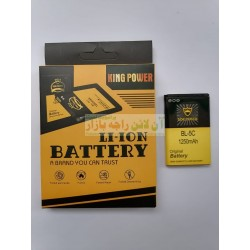 King Power High Capacity Nokia Battery BL-5C