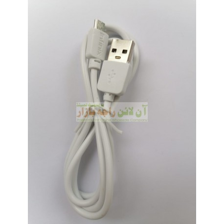 infinix Fast Charging Embedded Data Cable 8600
