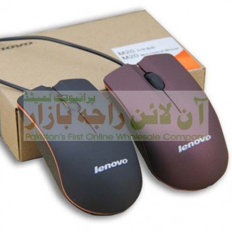 Lenovo Professional Fancy Mouse