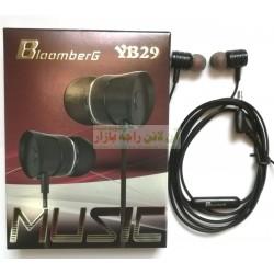 BloomBerg Stylish Head Music Stereo Hands Free YB-29