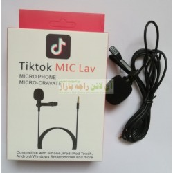 High Quality Noise Cancellation Metal Head Mic For TikTok & Youtubers