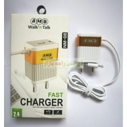 AMB Super Fast Travel charger Micro 8600 NM-08