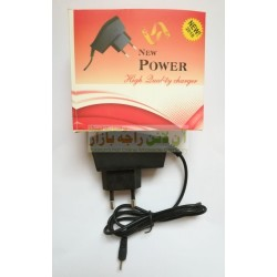 Regular Quality N70 Charger