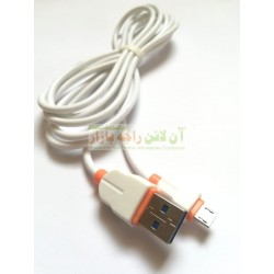 Orange Top Fast Charging 2M Data Cable 8600