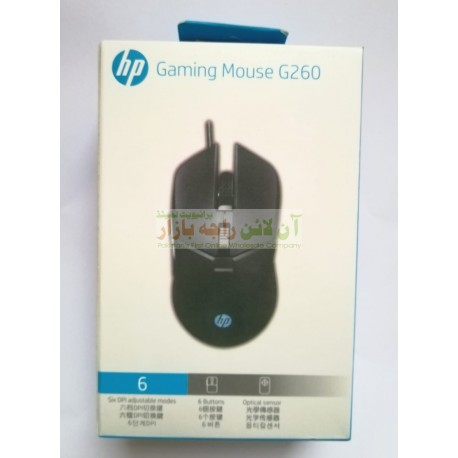 Hp Soft Click 6 Button Gaming Mouse G-260