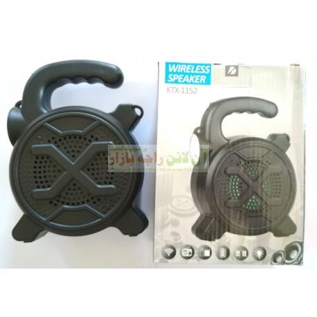 KTX Wireless Bluetooth Speaker with Torch FM TF USB KTX-1152