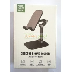 Universal Phone Stand Holder Mount Flexible 360° Rotation