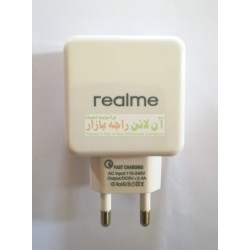 Realme Rohs Quick Charging Adapter 2.1A