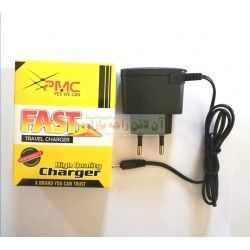 PMC Best Quality Fast Travel Charger N-70