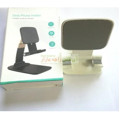 Foldable & Flexible Desk Holder For Mobile & Tabs