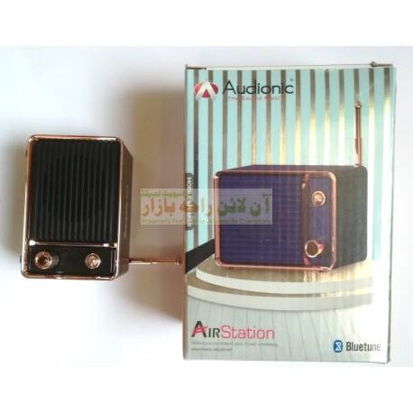 Audionic Bluetune Air Station Wireless Mobile Speaker
