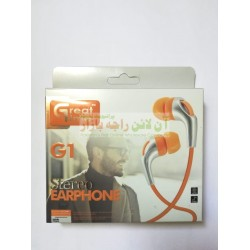 Great Time DaBang Sound Flat Card Universal Hands Free G1