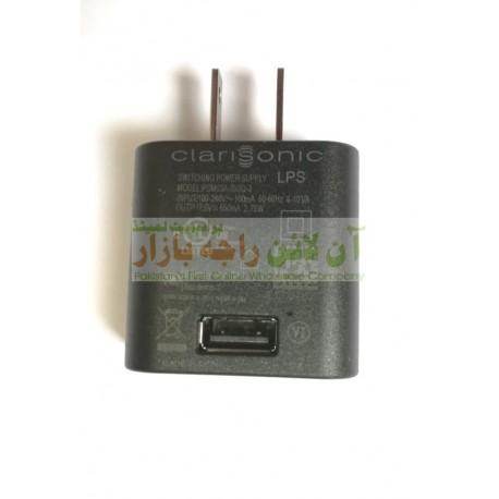 Clarisonic Fast Charging Compact Stylish USB Power Adapter