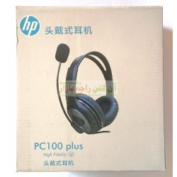 Hp PC-100 Plus High Fidelity Wired HeadPhone With Built IN MicroPhone