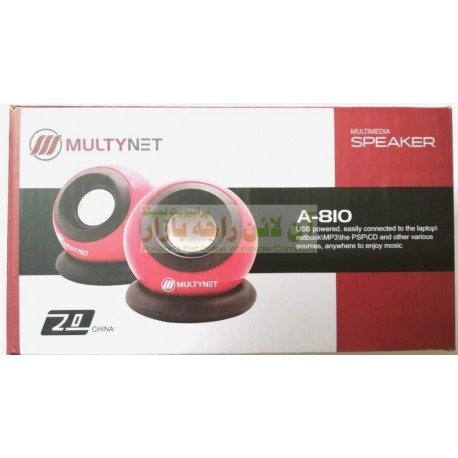 MultyNet Regular Quality Multimedia Computer Speaker
