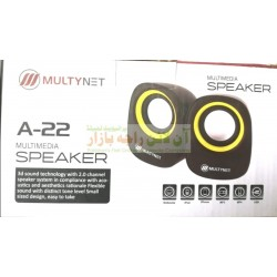 MultyNet Easy to Carry Multimedia Computer Speaker A-22