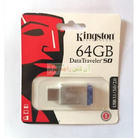 Kingston High Speed USB Flash Drive 64GB