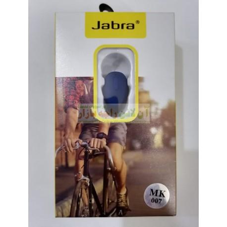Jabra Soft Skin Great Quality Mini Wireless EarBud MK-007