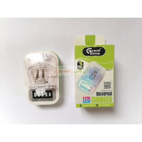 Great Time Great Quality Universal LED Charger