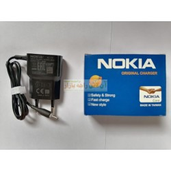 Nokia Better Quality N70 Charger