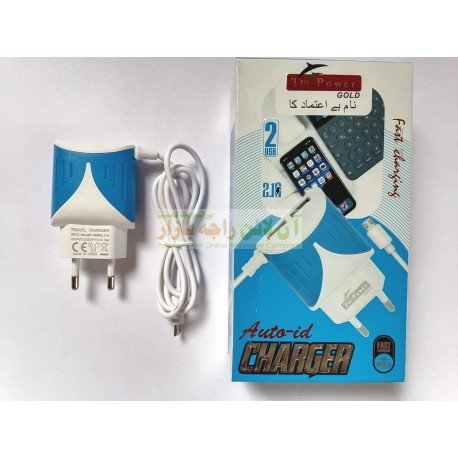 T10 Power Gold New Gen Dual Port Travel Charger 2.1A