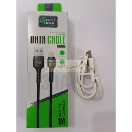 Great Time Charge Sync Premium Data Cable GD-10