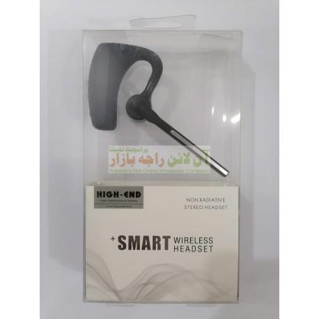 Smart Stylish High End Long Wireless Headset
