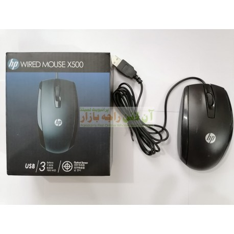 HP Sound Grip Optical Sensor Wired Mouse X-500
