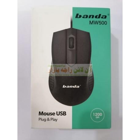 Banda Plug & Play Durable Mouse MW-500