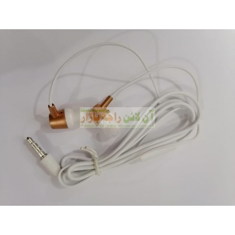Super Sound Universal Hands Free for Android (No Packing)