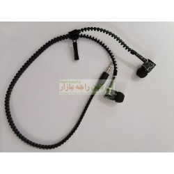 Small Length Zipper Hands Free for Music (MP3 Only)