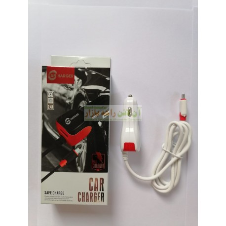 Speedy Charge & Safe Drive 2in1 Car Charger 2.4A