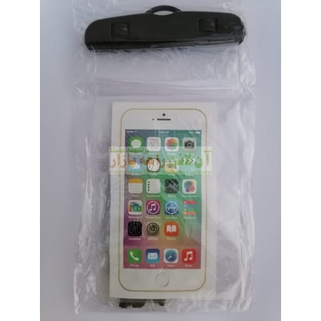 Water Proof Simple Universal Pouch for Mobiles