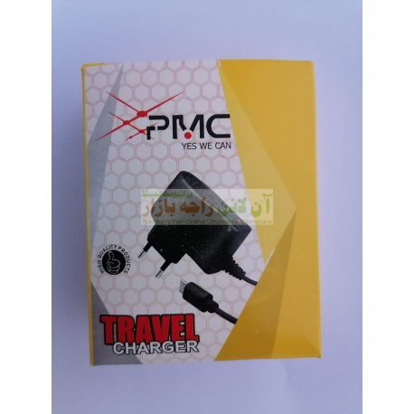 PMC Travel Charger Nokia N70 with Light Indicator