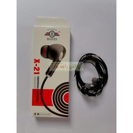 Beloves Stylish X-21 Heavy Sound Universal Hands Free