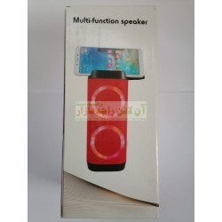 Multi Function Wireless MP3 Speaker with Colorful Lights LV-11