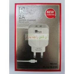 Ruby Super Charge Two Usb Micro 8600 Charger B-232