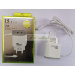 Ruby Super Quick Charger Type-C Charger with 2 Usb Ports TC-10