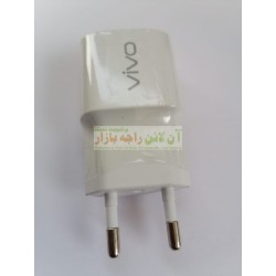 Vivo Original Quality Fast Charging Adapter 2.0